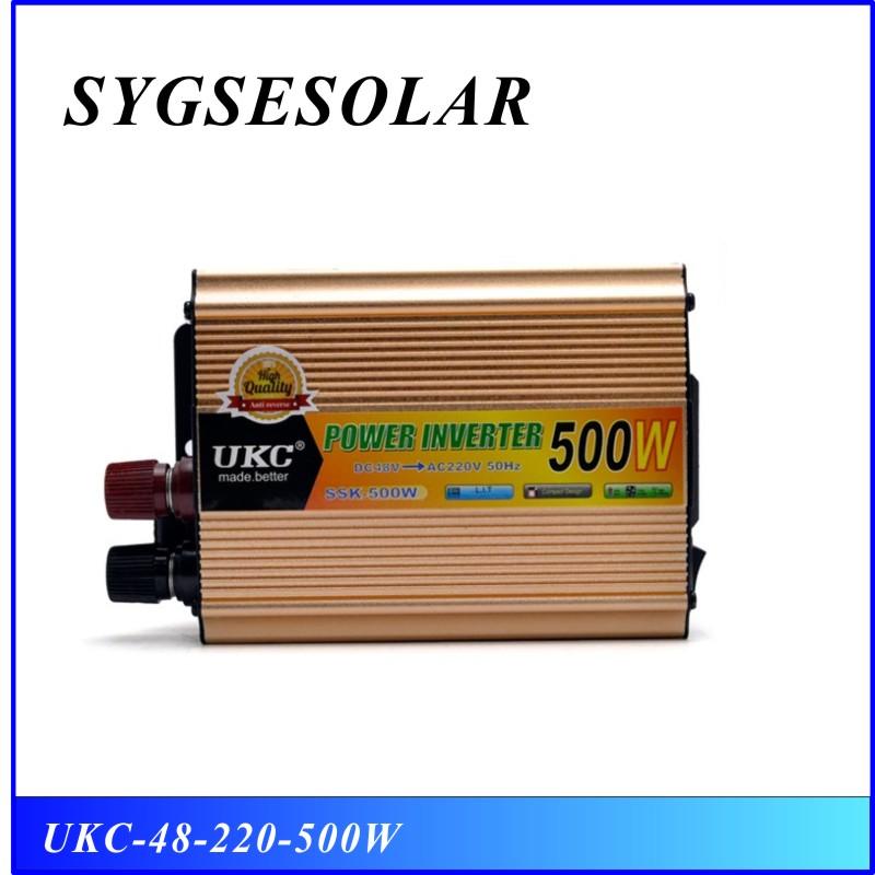 UKC-48-220-500W