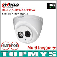 Free Shipping 10pcsDaHua 4MP POE IP Camera IPC HDW4431C A Day Night Infrared HD 1080P IP67