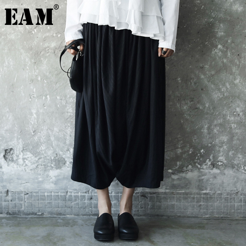 [EAM] 2019 New Spring High Elastic Waist Black Dark Blue Strioped Loose   Wide     Leg     Pants   Women Trousers Fashion Tide JE819