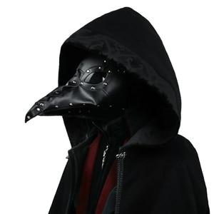 Image 3 - Masque Steampunk en Faux cuir, masques médecin foncé, masque à gaz, masque Cosplay oiseau mort, bec Long, Halloween, carnaval, déguisement, accessoire