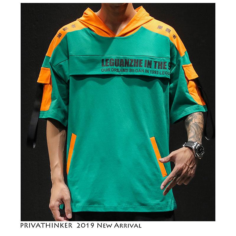 Privathinker hommes Style japonais mode t-shirt Streetwear 2019 hommes chapeau Hip Hop T-shirt Style décontracté mâle Harajuku été t-shirt 5XL