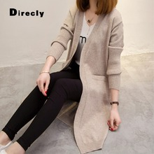 Direcly 2018 New Fashion Girl Casual Long Knitted Cardigan Autumn Korean Women Loose Solid Color Pocket Design Sweater Coat(China)