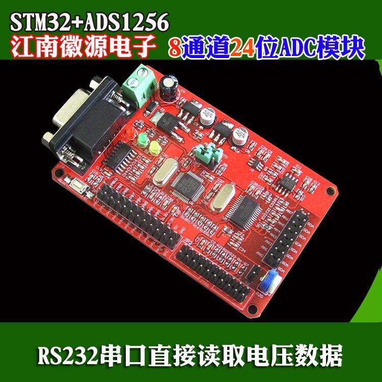 Module d'acquisition d'annonce/Conversion ADC 24 bits 8 canaux/carte de développement MCU STM32F103C8T6