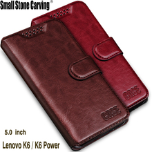 Luxury Phone Protective Funda Case For Lenovo K6 Power K33a42 Flip Cover Wallet Leather Bags Skin Capa For Lenovo Vibe K6 Cases