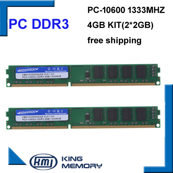 KEMBONA PC DESKTOP LONGDIMM DDR3 1333Mhz 4GB (Kit of 2,2X 2GB DDR3 for Dual Channel) <font><b>PC2</b></font>-<font><b>10600</b></font> 8bits for all intel and forA-M-D image