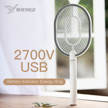 Electric fly mosquito racket electric mug killer swatter rechargeable usb mosquitoes bug zapper