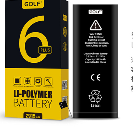 Original Quality GOLF 2915mAh New Battery For Apple iPhone 6 Plus Replacement Batteries With Machine Tools