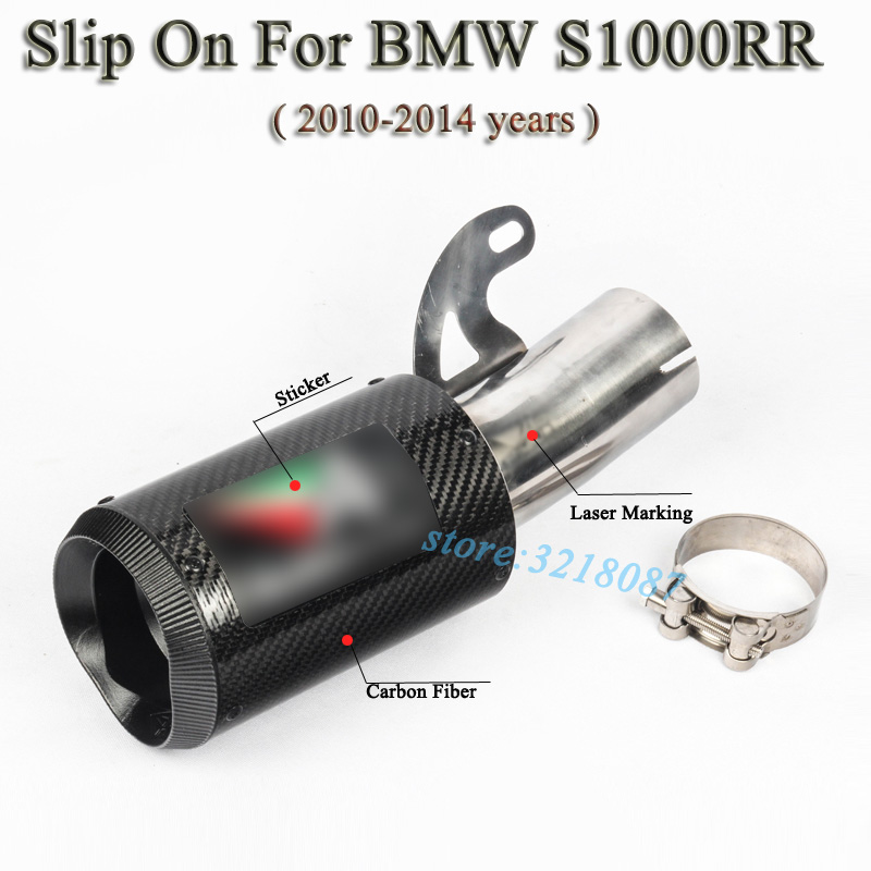 S1000RR Motorcycle Exhaust Escape Modified Moto Dedicated Carbon Laser Muffler Middle Link Pipe Slip On For BMW S1000 2010-2014