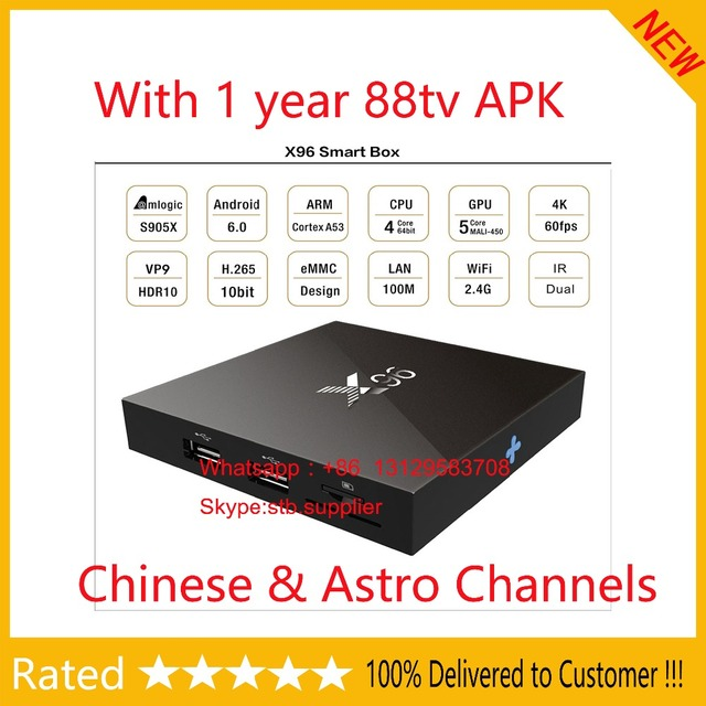 Android tv set top box Smart box 6.0 OS 4K quadcore X96 preinstalled kodi iptv watch free 1 year iptv HK/taiwan/Chinese channels