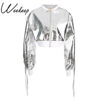 Weekeep Mode Lange Mouw Vrouw Jas 2017 Herfst Jas voor Vrouwen Zilver Solid Vrouwelijke Bom Jaket Rits O-hals Casual Coat