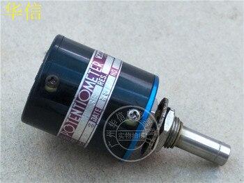 Used Japan Sakae Precision Variable Resistor S25HP-3E 2K 3 turns Potentiometer switch