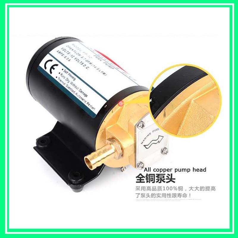 Pompe à huile électrique 12L/min 67 de pompe de transfert d'huile Diesel de carburant lourd de petite vitesse portative de puissance de 12 V DC
