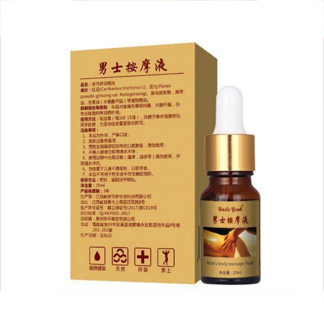 Permanent Thickening Growth Pills Increase Dick Liquid Oil Men Health Care Enlarge Massage Enlargement Oils Hot !