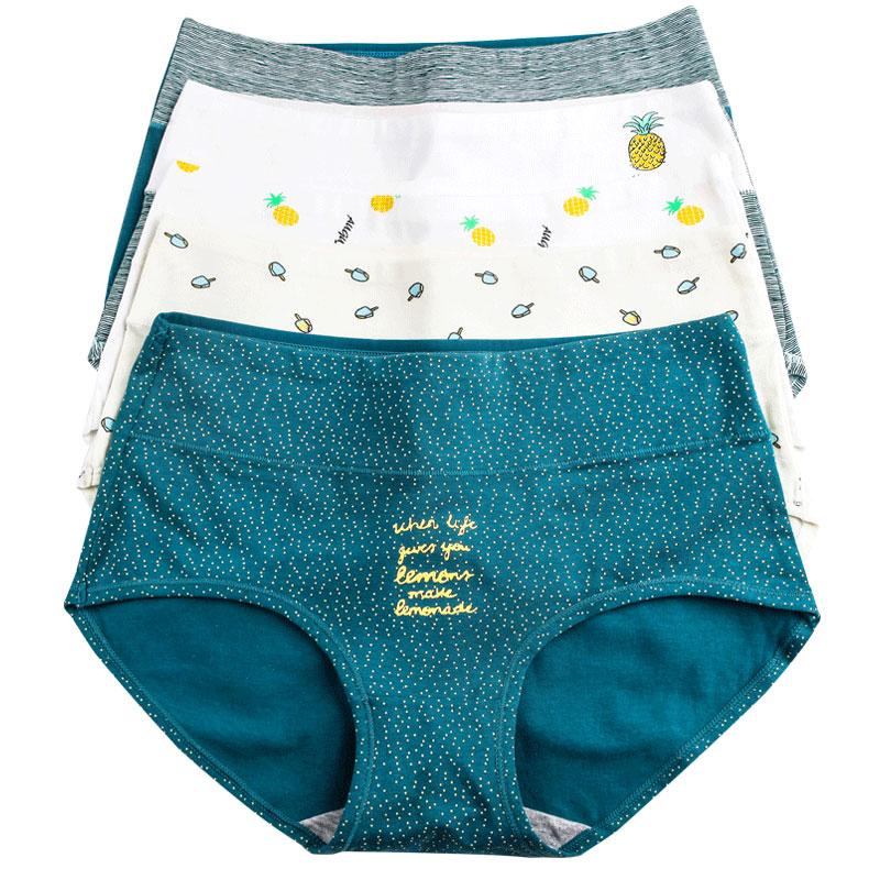 LANGSHA 5Pcs Women Panties Lady Cotton Underwear Girls Breathable Seamless High Waist Briefs Cute Sexy Lingerie Intimates