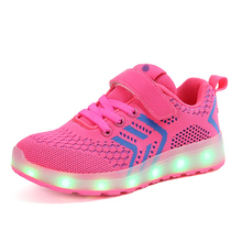 Wing Led Children Sneakers Shoes-USB Charging  With Light UP