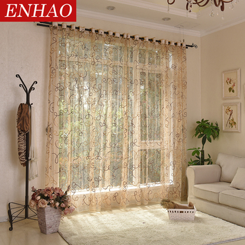 Modern Embroidered Tulle Curtains 2