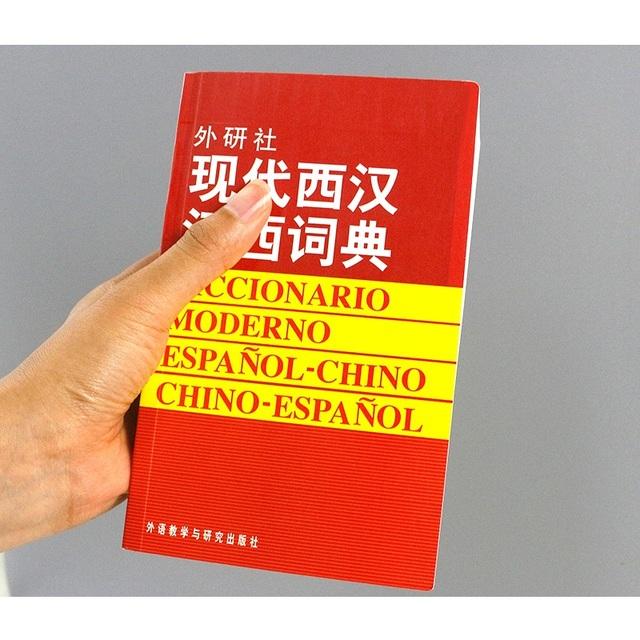 Diccionario moderno para aprender español (Producto exclusivo para China)