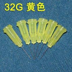 32G  igły dozujące hurtownie strzykawki igły 0.5 Cal długość  Blunt wskazówka  interfejs śrubowy  100 sztuk/paczka w Nauki medyczne od Artykuły biurowe i szkolne na