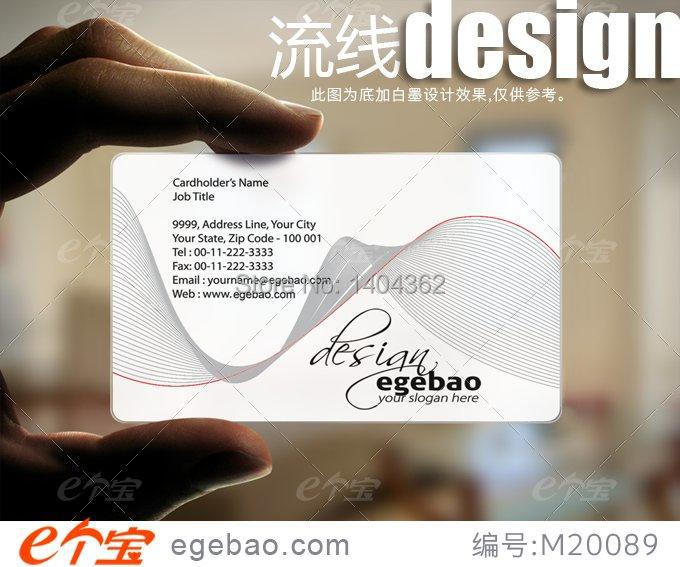 Free Design Thickness 0.38mm Business Cards Visit Card Printing One Sided Printing Clear Transparent PVC Business Card NO.2138