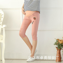 2016 New Fashion Ripped Gravida Maternity Pants Care Belly Leggings Clothes For Pregnant Women Ropa Mujer 4 Colors