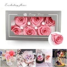 6pcs High Quality Preserved Flowers Flower Immortal Rose 5-6CM diameter mothers day gift Eternal Life Material box
