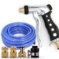 Pistola de agua de lavado, cañones de agua, Baja temperatura resistente a la presión de la tubería de agua de lavado de coches lavado de coches #703305