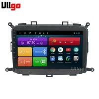 4G+64G Octa Core 9'' Android 8.1 Car DVD GPS for Kia Carens 2013+ Autoradio GPS Car Head unit with RDS BT Mirrorlink