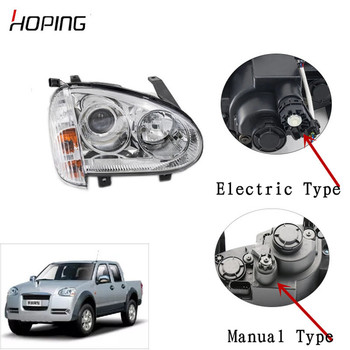 Hoping Auto Front Headlight Headlamp For For Great Wall Wingle 3 2006 2007 2008 2011 Manual /Electric Type Head lamp