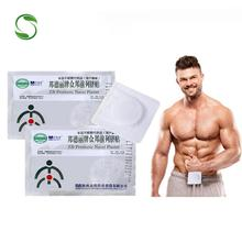 20 pcs ZB Prostatic Navel Plaster Prostatitis Prostate Treatment Patches Medical Urological Urology patch Man Health Care