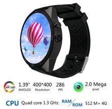 KingWear KW88 smart uhr Android 5.1 OS 1,39 zoll Amoled Bildschirm 3G wifi Smartwatch Telefon MTK6580 GPS Schwerkraft-sensor Schrittzähler