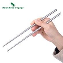 купить Boundless Voyage Titanium Skidproof 22cm Chopsticks Outdoor Camping Flatware Ultralight Cutlery with Buggy Bag по цене 527.98 рублей