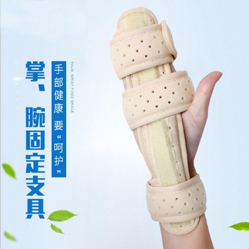 new Wrist Bands Support Brace Hand Finger Splint Breathable Velvet Aluminum Fixator Carpal Tunnel Syndrome Fracture Arthritis