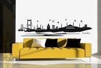 Haute qualité Grande taille home decor wall sticker istanbul islamique papier peint musulman sticker art im52 330*75 cm