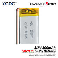 1/2/4 Pcs 502035 300mAh Lipo Li Ion Batteries For MP3 Pedometer Bluetooth Headset Radio PCM Protected Lithium Polymer Batteries