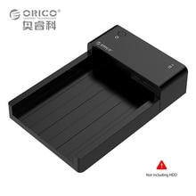 2.5 3.5 HDD Док-Станция Инструмент Free USB 3.0 & eSATA для SATA Внешний Жесткий Диск SSD Корпус Поддержка 8 ТБ с 12V2A