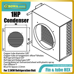 1HP fin & tube heat exchanger is working as condenser of air cooled ice-cream, flake ice maker and block ice maker machines
