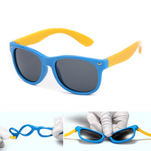 POLARSNOW TR90 Frame Sunglass For Kids
