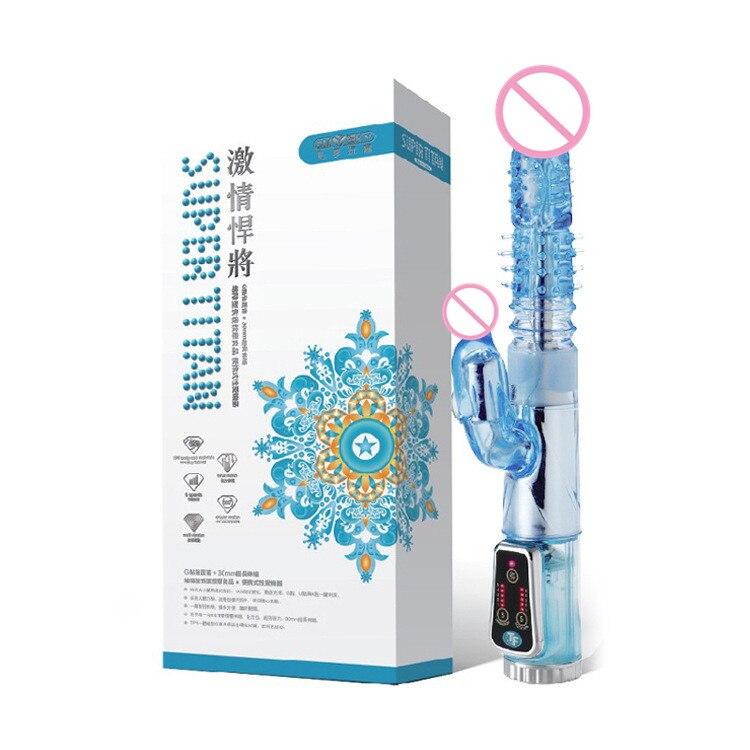 titan gr 10 OMYSKY SUPER TITAN Female Vibrator10 Function G-Spot Vibrator for Women Sex Toys Adult Sex Products
