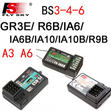 Flysky FS-GR3E FS-A3 FS-A6 FS-R6B FS-X6B FS-iA6 FS-iA6B FS-A8S FS-R9B FS-BS3 BS4 BS6 FS-iA10B X6B Receptor Rc