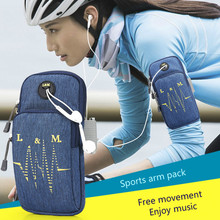 L, M Size Waterproof Sports Aarm Bag Running Mobile Arm Pack Men And Women Wrist Girl Fitness  Cover Sport Bags