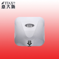 X 8907 Stainless Steel 1800 Watt High Speed Automatic Hand Dryer Dry Mobile Phone Hotel Bathroom