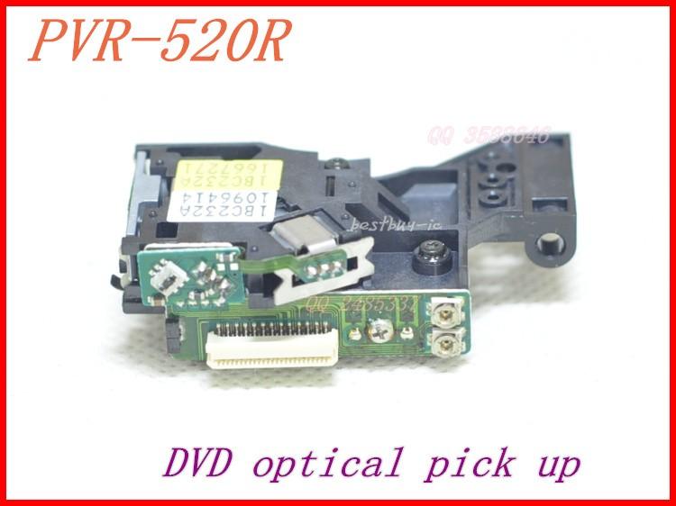 PVR-520R  (5)