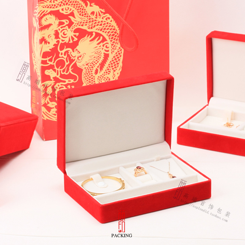 Fashion Quality Velvet Jewelry Sets Display box Red Jewellery set box the gift box For wedding or Birthday -in Jewelry Packaging u0026 Display from Jewelry ... & Fashion Quality Velvet Jewelry Sets Display box Red Jewellery set ...