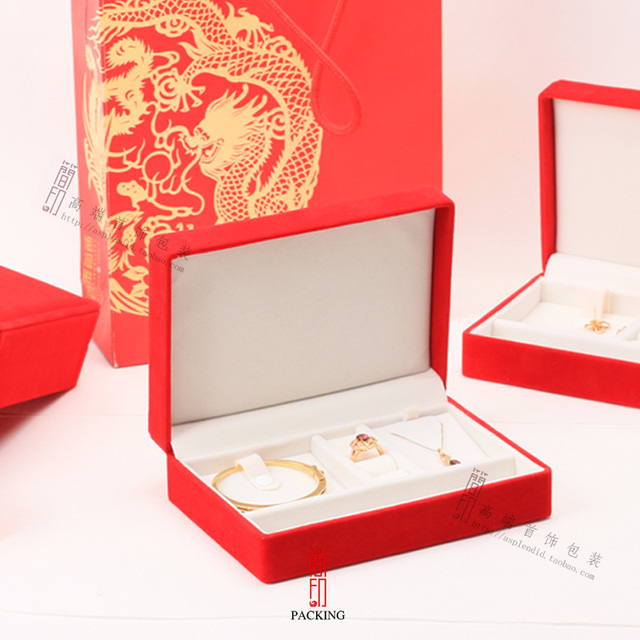 Fashion Quality Velvet Jewelry Sets Display box Red Jewellery set