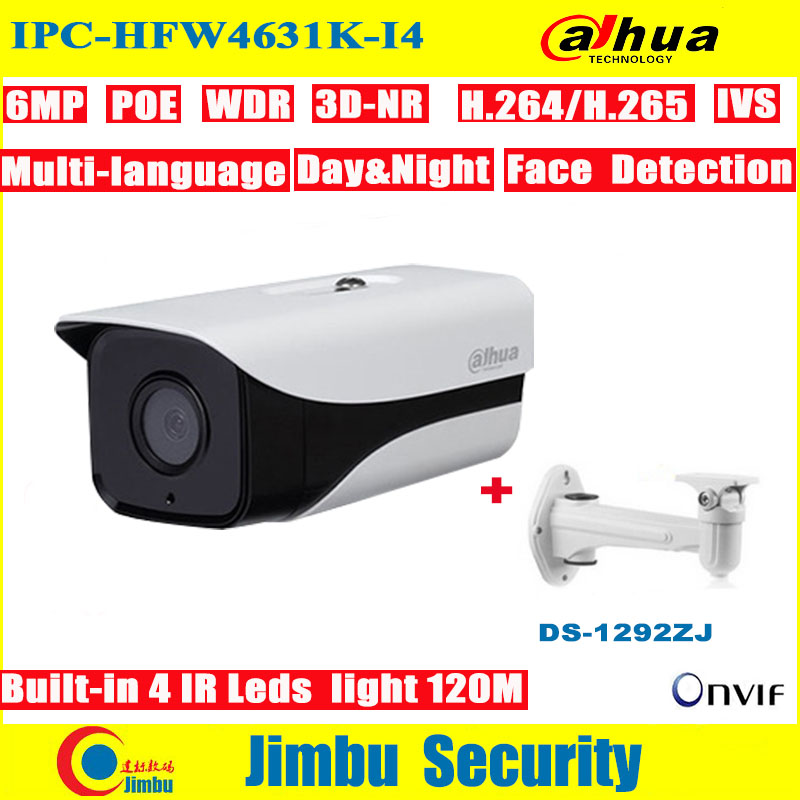 Dahua IP Camera 6MP POE IPC-HFW4631K-I4 built-in 4 Leds IR120M IP67 WDR 3DNR H.265 / H.264 outdoor cctv camera with bracket ahua 6mp ip camera ipc hfw4631k as i4 ip67 built in 4 leds ir120m with audio