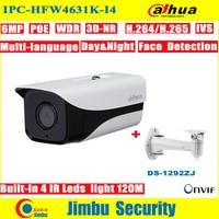 Dahua IP Camera 6MP POE IPC HFW4631K I4 built in 4 Leds IR120M IP67 WDR 3DNR H.265 / H.264 outdoor cctv camera with bracket