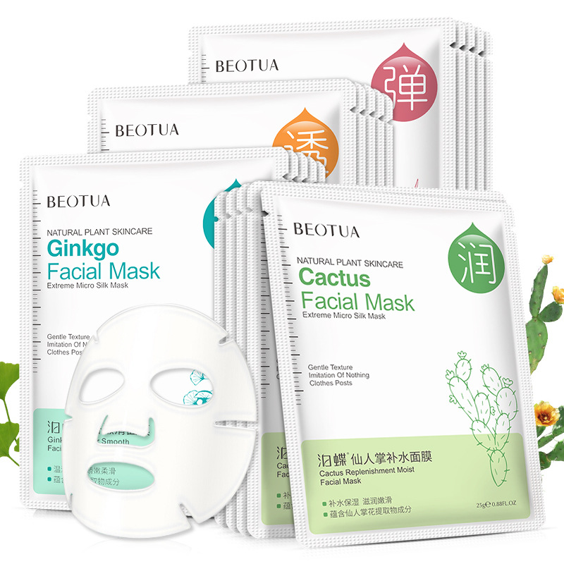 BIOAQUA Facial Mask Cartoon Face Mask Deep Nourish Brighten Moisturizing Facial Mask Hyaluronic Acid Beauty Skin Care Sheet Mask