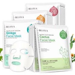 BIOAQUA Facial Mask Cartoon Face Mask Deep Nourish Brighten Moisturizing Facial Mask Hyaluronic Acid Beauty Skin Care Sheet Mask