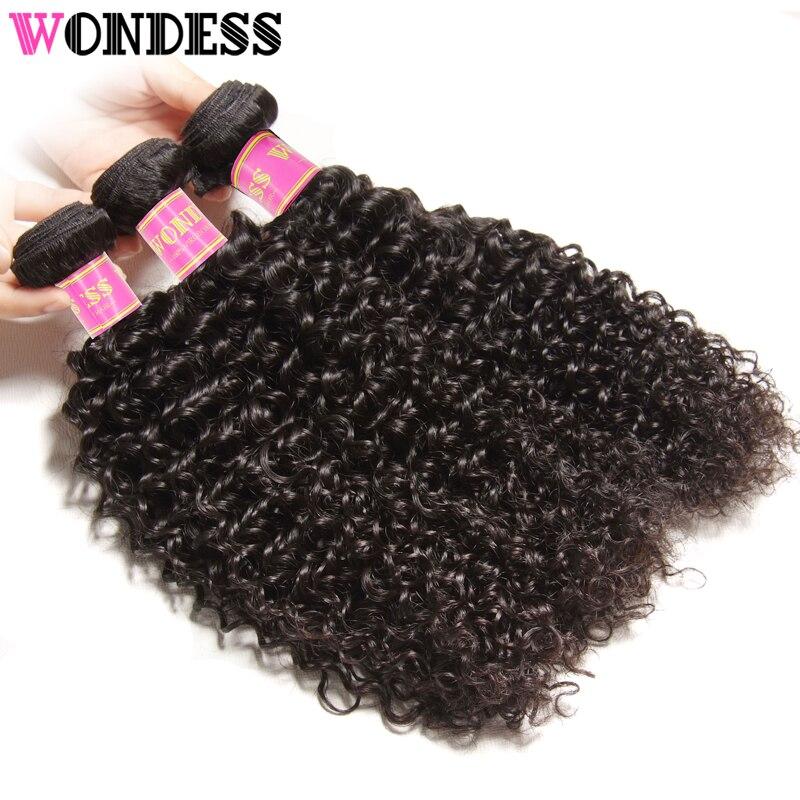 Бразильский завитые Weave 4 шт. 100% натуральная волос Связки Необработанные Пряди человеческих волос для наращивания 8-26 дюймов натуральный Цве...