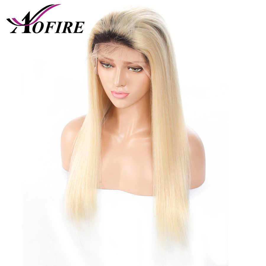 Шелковистые прямые Омбре светлые волосы на фронте шнурка человеческие парики европейские виргинские человеческие волосы блонд парик с детскими волосами предварительно выщипанные волосы